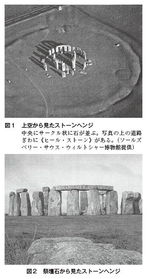 ファイル 113-2.png