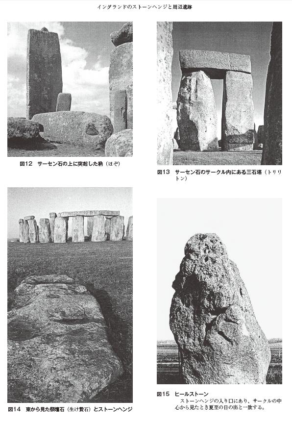 ファイル 139-4.png