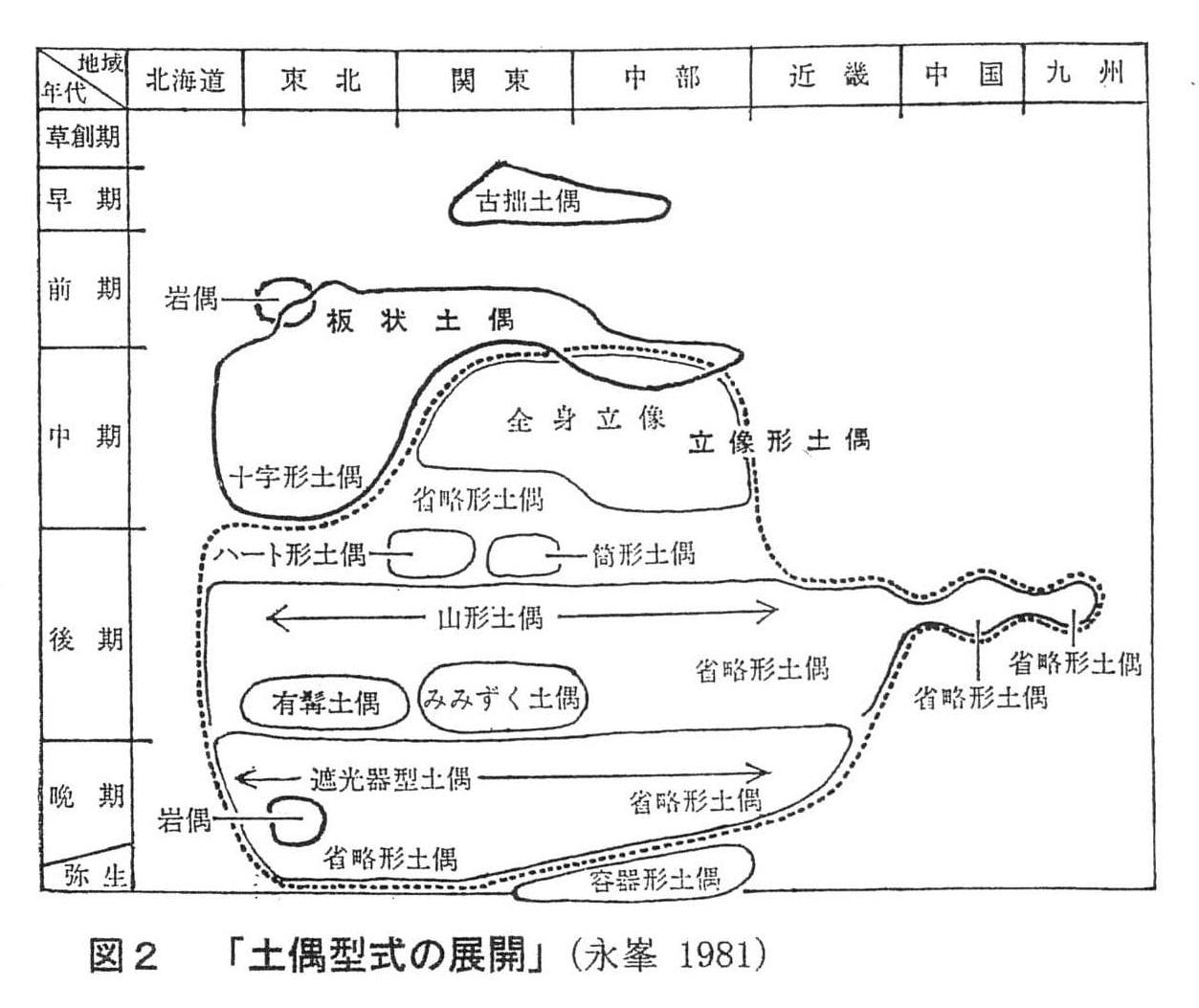 ファイル 147-1.jpg