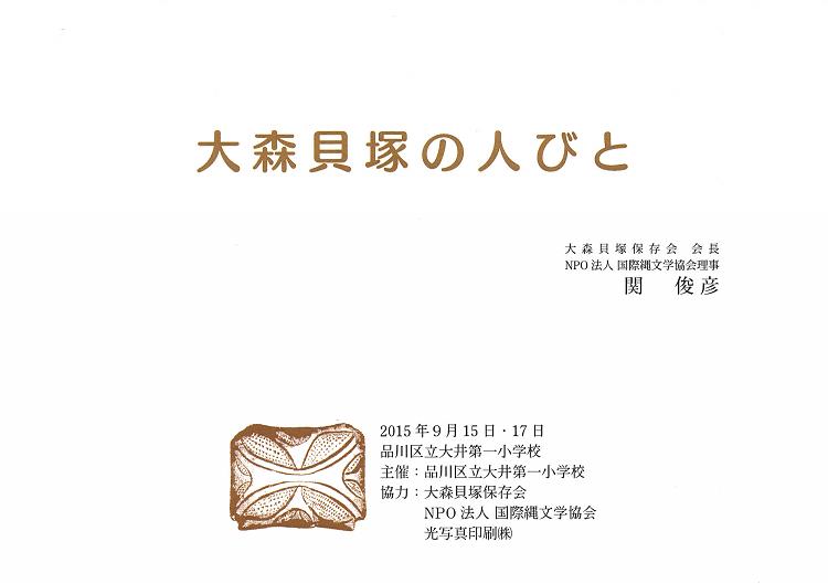 ファイル 16-1.png