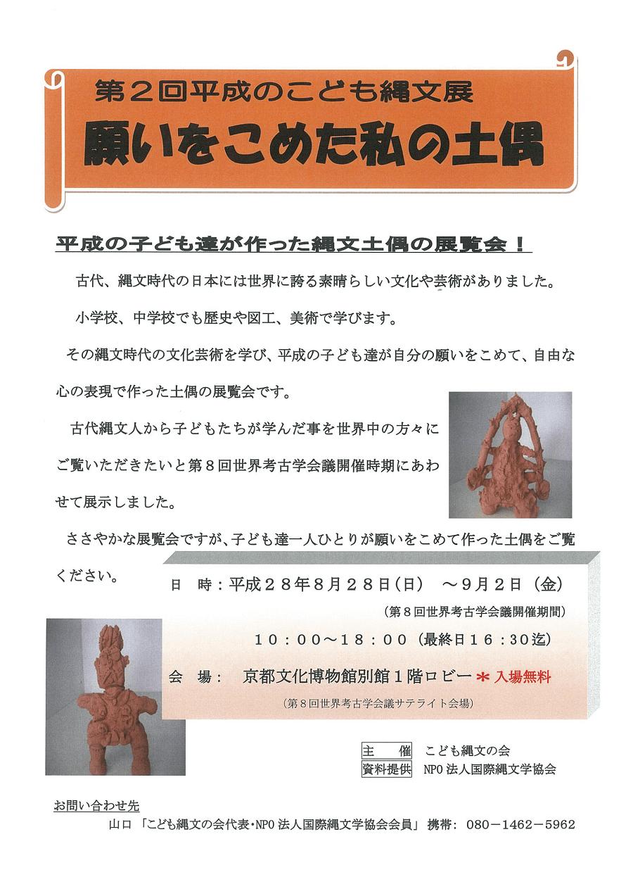 ファイル 177-1.png