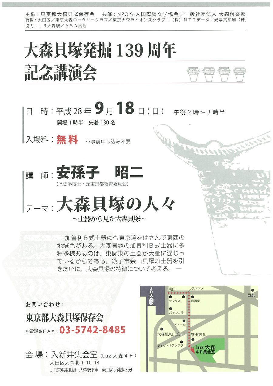 ファイル 178-1.png