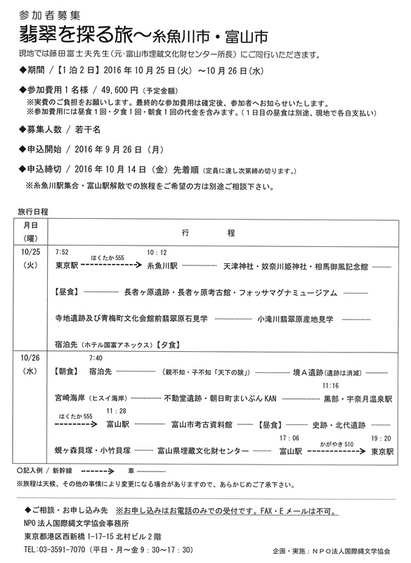 ファイル 183-1.jpg