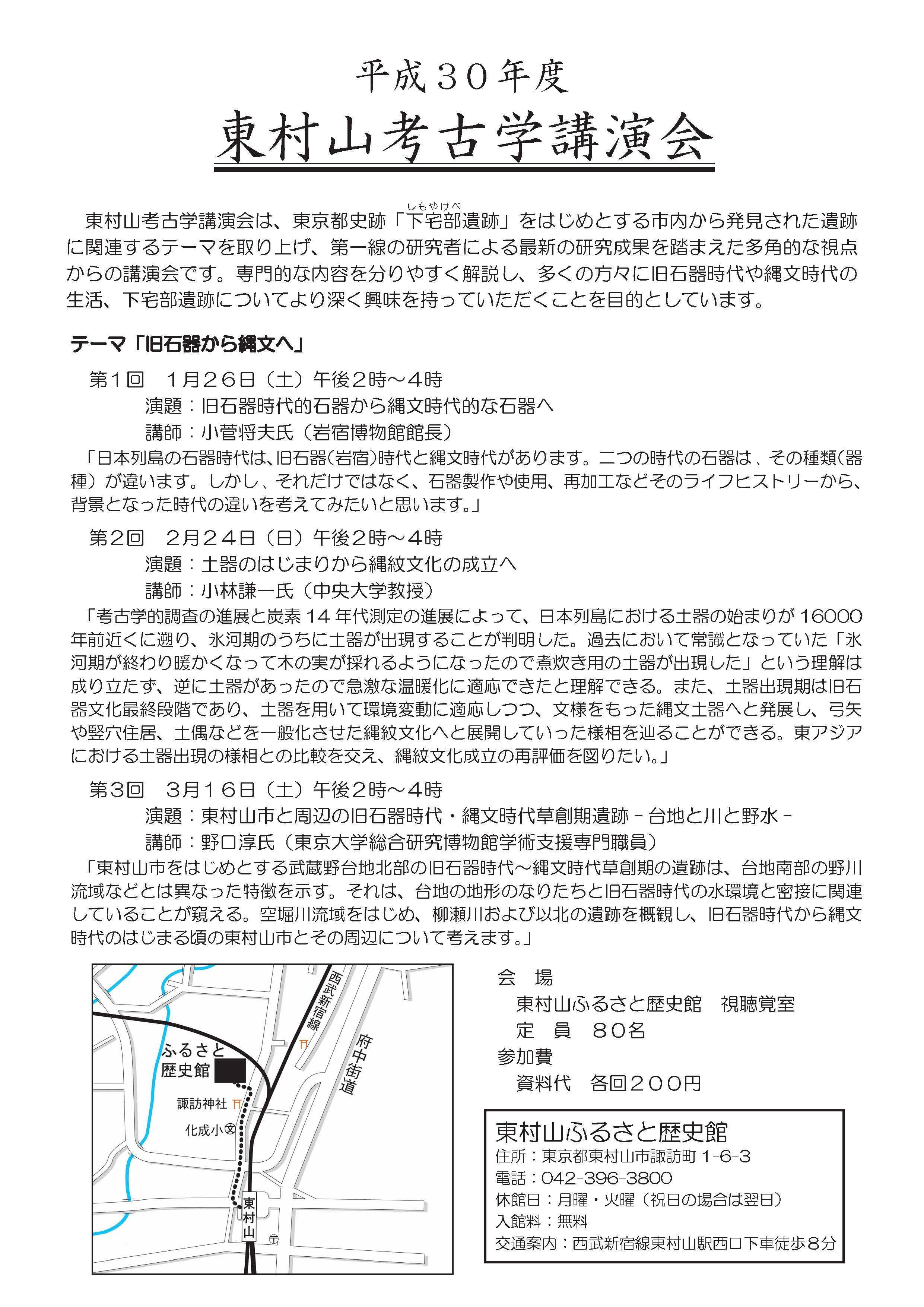 ファイル 211-2.jpg