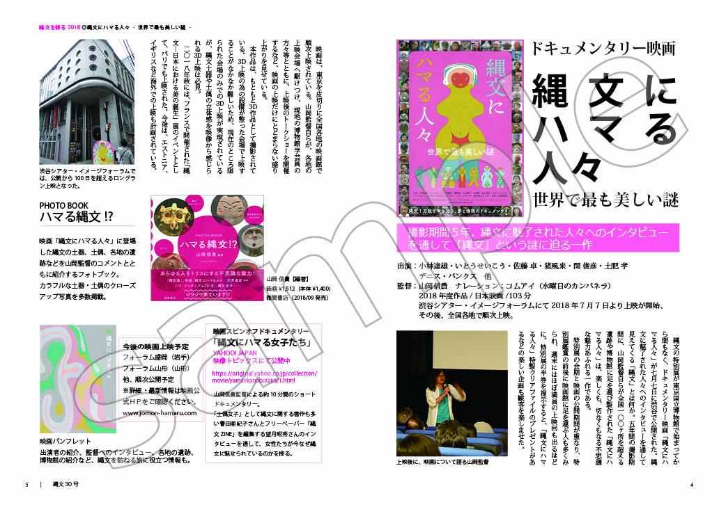 ファイル 212-4.jpg