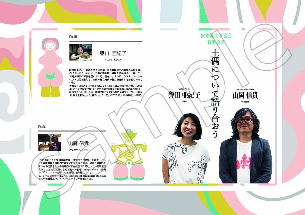 ファイル 212-6.jpg